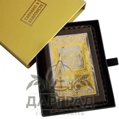 """Обложка для паспорта """"Герб на щите"""" (златоуст) в подарок мужчине"""