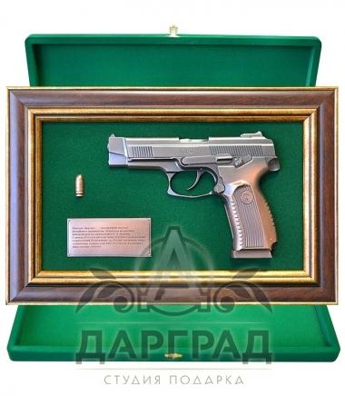 """Подарок мужчине Панно пистолет """"Ярыгин"""""""