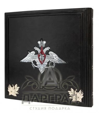 Подарочная книга «Армия России»
