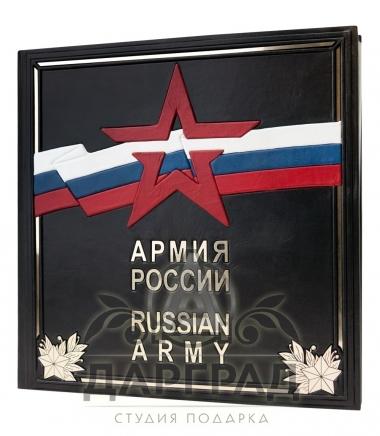 Подарочное издание книги «Армия России»