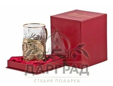 Подарок мужчине Подстаканник «Лучший строитель» с доставкой по России