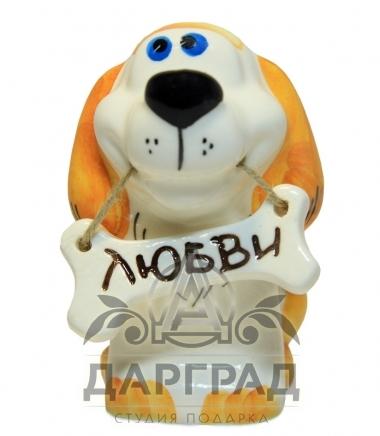 """Купить Собака с пожеланием """"Любви"""" в магазине подарков в СПб"""