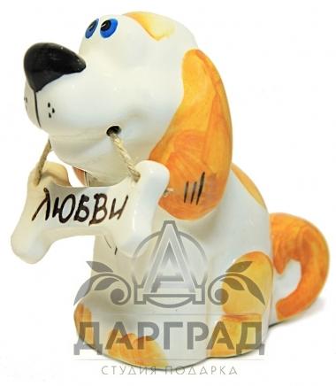 """Новогодний подарок Собака с пожеланием """"Любви"""""""