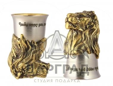 Стопка-перевертыш «Лев» металлическая в подарок охотнику