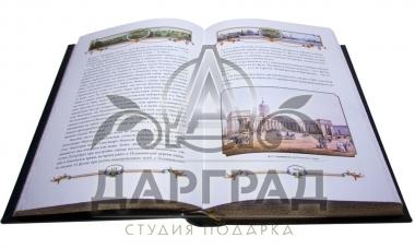 """Подарочное издание """"Старый Петербург"""""""