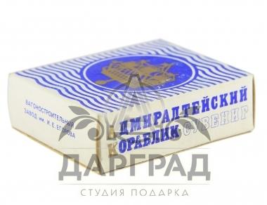 кораблик символ петербурга
