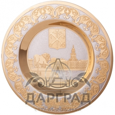 Сувенирная тарелка «Петербург» златоуст
