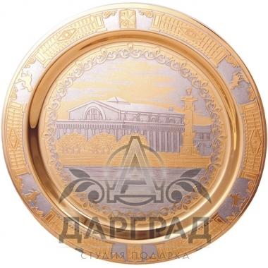 Тарелка Санкт-Петербург зданиебиржи златоуст