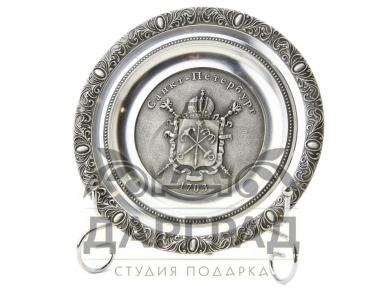 Заказать Подарочная тарелка «Герб Санкт-Петербурга» в подарок руководителю