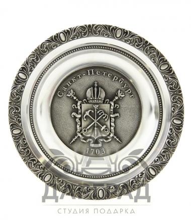 Купить Подарочная тарелка «Герб Санкт-Петербурга» в подарок иностранцу