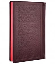 Подарочное издание «Павел Нахимов. Адмирал Её Величества России»