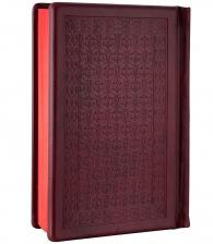 Подарочное издание «Иосиф Бродский» в кожаном переплете ручной работы