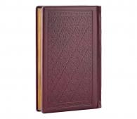 Книга «Нельсон Г. Война и страсть» в подарок моряку