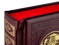 Подарочное издание «Иосиф Бродский»