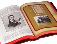 Подарочное издание «Витте. Российское экономическое чудо» содержание
