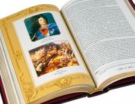 Книга «Людовик XIV. Государство - это я» с иллюстрациями