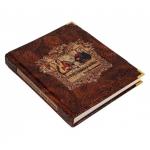 """Книга в кожаном переплете """"1812 год: Отечественная война. Кутузов. Бородино"""""""