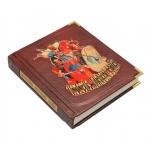 """Книга в кожаном переплете """"История мировых войн"""""""