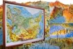 "Объемная карта - панорама ""Россия"""