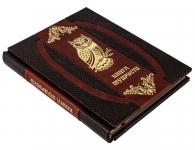 Подарочное издание «Книга мудрости» в подарок руководителю