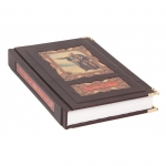 Книга в кожаном переплете «Кутузов М.И. Тактика победы»