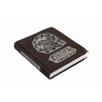 Книга в кожаном переплете «Охота»