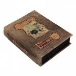 Книга в кожаном коробе «Русская охота»