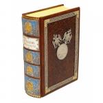 Коллекционное издание «Русские древности»