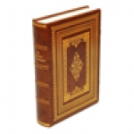 Книга в кожаном переплете «Житие Преподобного Сергия Радонежского»