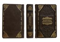 """Купить Книга """"Великие мысли великих мужчин"""" в подарок другу"""