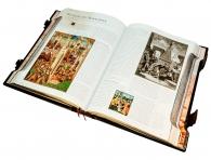 Эксклюзивное издание «Библейский атлас»