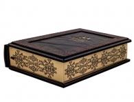 Подарочное издание «33 стратегии войны» Р. Грин фото 1