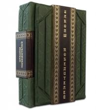 """Книга """"Законы победителей"""" в подарок на день рождения"""