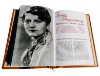 """Купить Книга """"Женщины, изменившие мир"""" в интернет-магазине"""