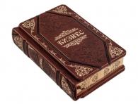 Книга о бизнесе в подарочном оформлении