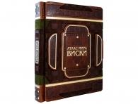 """Подарок руководителю Книга в кожаном переплете """"Виски. Атлас мира."""""""