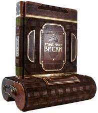 """Книга в кожаном переплете """"Виски. Атлас мира."""""""