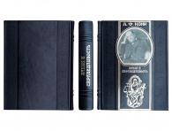 """купить книгу Подарочное издание """"Закон и справедливость"""" Кони А.Ф."""