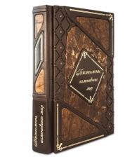 Подарочное издание «Бизнесмены, изменившие мир»