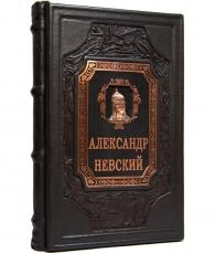Книга «Александр Невский»