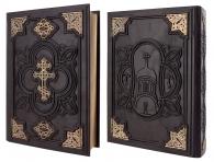 Библия подарочное издание в коже