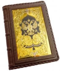 Ежедневник «Гербовый»№2 (Златоуст)