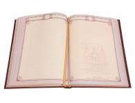 Кожаный ежедневник «Привилегия»