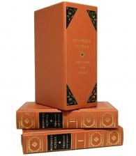 Подарочный комплект книг «Формула успеха»