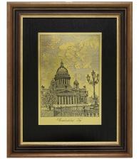 Гравюра на металле «Исаакиевский собор»