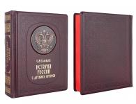 Купить Подарочное издание «История России с древнейших времен» Соловьев в СПб