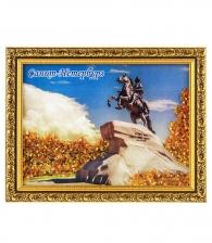 Картина с янтарем «Медный всадник»