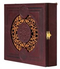 Кожаная Настенная ключница «Версаль» в подарок на новоселье