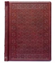 книга в подарок «На страже отечества»