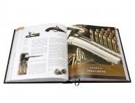 Подарочная книга «Энциклопедия оружия» фото 3